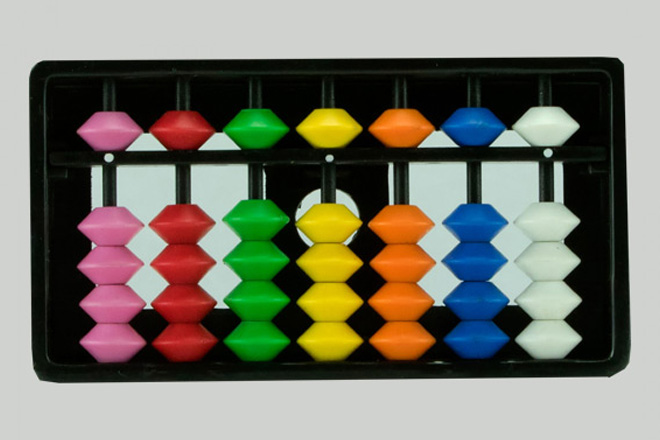 17 Rod Multicolor Abacus-121