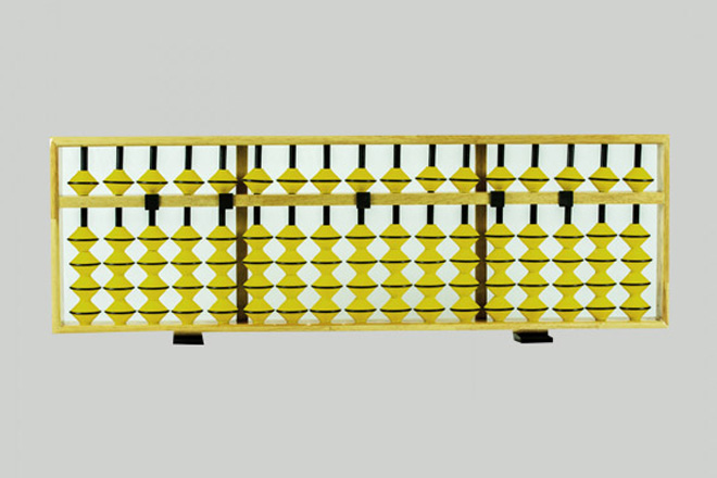 17 Rods Teacher Abacus-123