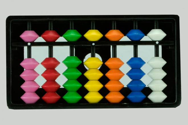 Kids Abacus - 7 rods Model 107