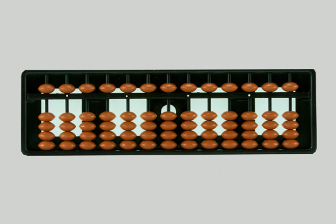 13 Rods Student Abacus Model 109